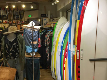 He'Enalu Surfshop